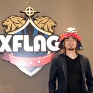【年始企画】ミクシィXFLAG スタジオ総監督の木村弘毅氏インタビュー  2016年はアプリで完結した遊びから「アプリを超えたエンターテインメントに進化した年」に