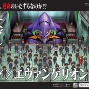 エイチーム、『ユニゾンリーグ』でエヴァンゲリオンとのコラボを記念したTVCMを放映決定! 渋谷駅山手線ホームに巨大初号機が登場!