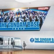 バンダイ、国内初の「ガンプラ」を主体とした総合施設『THE GUNDAM BASE TOKYO』を「ダイバーシティ東京 プラザ」に8月19日よりオープン!