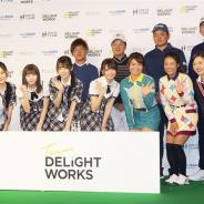 【発表会】ディライトワークスがプロゴルファーチーム「Team DELiGHTWORKS」発足へ アンバサダーにアイドルグループ「ラストアイドル」を起用