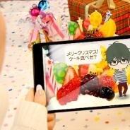 ボルテージ、同社初となるARアプリ『ポケカレAR』をリリース…「上司と秘密の2LDK」の人気キャラ「城戸紡」が現実世界に
