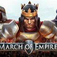 ゲームロフト、『マーチ オブ エンパイア』で「地域統治」を含む新年のアップデートを実施