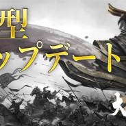WeGames Japan、『大三国志』で「天候」システムの追加や「国家」システムの更新などを行う大型アップデートを実施