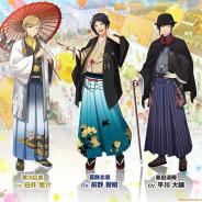 シリコンスタジオ、『パレットパレード』の公式サイトでキャラクターの新衣装「正装」を公開!