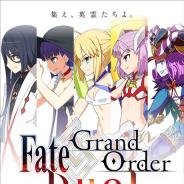 英霊召喚ボードゲーム『Fate/Grand Order Duel -collection figure-』のパッケージビジュアルがイラスト仕様に一新 5月15日発売の第6弾から