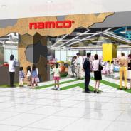 バンナムアミューズメント、「namcoサクラマチクマモト店」をオープン 熊本県初登場の「あそびパークPLUS」を併設