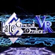 【AnimeJapan2017】『Fate/Grand Order VR feat.マシュ・キリエライト』中編! DELiGHTWORKS加藤氏にインタビュー…マシュVRパッケージ化も?