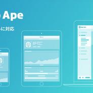 フラー、「App Ape」のモバイル対応を開始 スマートフォンやタブレットなどでアプリの動向が手元ですぐにわかる