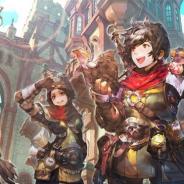 BBGame、台湾、香港で人気のMMORPG『太陽の都』の事前登録を開始 頼れるペット(魔物)と一緒に世界を冒険!