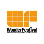 ワンダーフェスティバル実行委員会、「ワンダーフェスティバル2020[秋]」の開催を中止