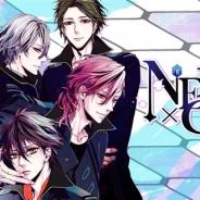 フロンティアワークス、恋愛乙女・BLゲームブランド「おとめ堂」の新作BLゲーム『ネクサスコード』のiOS版を配信開始
