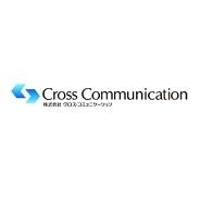 クロス・コミュニケーション、デジタルハーツ社とテスト検証分野において協業