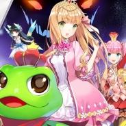 サイバーエージェント、弾丸アクションRPG『ウチの姫さまがいちばんカワイイ』のAndroidアプリ版をリリース
