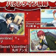 ブシロードとアカツキ、『新テニスの王子様 RisingBeat』でバレンタインイベント開始 「So Sweet Valentineガチャ」では制服姿の彼らに逢える!!