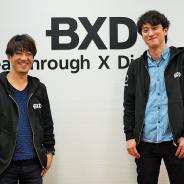 【年始企画】BXD手塚晃司氏&内藤裕紀氏に聞く、HTML5プラットフォーム「enza」の立ち上げと手応え、そして今後の可能性