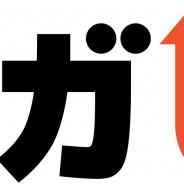 スクエニ「マンガUP!」が200万DL突破! 10~20代男性を中心にユーザー数伸長