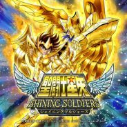 バンナム、新作『聖闘士星矢 シャイニングソルジャーズ』を配信決定! Google PlayでOβTを近日開催!
