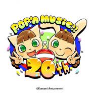 KONAMIのアーケード音楽ゲーム「pop'n music」が20周年! 記念CD・DVDを10月10日発売 アーケードでも記念楽曲を収録