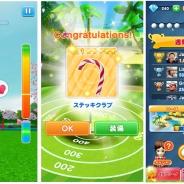 ゲームロフト、『LINE レッツ!ゴルフ』で春の大型アップデートを実施。プレミアムガチャの追加や期間限定ダイヤ30%増量キャンペーンも実施