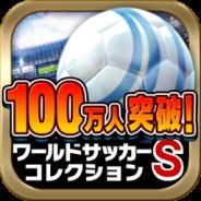 【App Storeランキング(1/31)】KONAMIの『ワールドサッカーコレクションS』が上昇! ミクシィ『モンスターストライク』は4位に