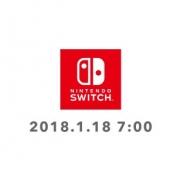 任天堂、1月18日の朝7時よりSwitchを活用した「新しいあそび」を発表へ