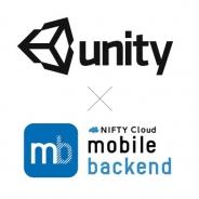 ニフティ、「ニフティクラウド mobile backend」でUnity用SDKの提供開始 インデックス追加機能や不正行為を防ぐセキュリティ機能も追加