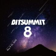 日本インディペンデント・ゲーム協会、『BitSummit The 8th Bit』の開催を見送り 今後の予定は後日お知らせ