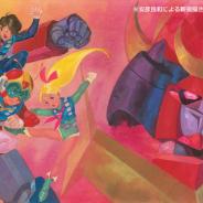 ハピネット、「無敵超人ザンボット3 Blu-ray BOX」を本日発売! 古川登志夫さんからのコメントからのコメントも