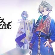 事前登録が始まった『コードギアス Genesic Re;CODE』のゲーム概要やキャラクタービジュアルが公開! 「ゼロからの挑戦状」や「ギアジェネらじお」も発表に!