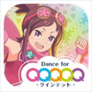 セガゲームス、「アニメフィルムフェスティバル東京2017」での劇場アニメ「ポッピンQ」上映を記念した『ポッピンQ Dance for Quintet!』割引セールを実施