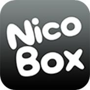 ドワンゴとニワンゴ、ニコニコ動画を音声で手軽に楽しめるiOSアプリ「NicoBox」の運用を開始 自分だけのプレイリストも作成可能