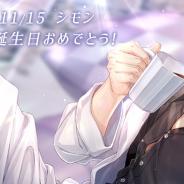 ニキ、『恋とプロデューサー』でシモン誕生日イベント【一生を共に】を開催!
