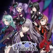 Craft Eggとブシロード、『バンドリ! ガールズバンドパーティ!』でRoseliaの新楽曲「Determination Symphony」を追加