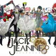 ブロッコリー、Nintendo Switch『ジャックジャンヌ』を8月5日に発売