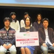 ボルテージ、「第2回 恋愛ドラマアプリシナリオ・イラスト大賞」の授賞式を開催