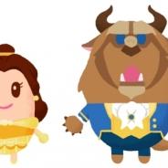 ココネ、『ディズニー マイリトルドール』に新機能「着せかえ」を実装 5月下旬には『美女と野獣』のリトルドールが登場予定