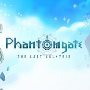 Netmarble、2018年期待の新作アドベンチャーRPG『Phantomgate』を近日中に全世界でリリース決定! 公式サイト開設、事前登録を開始!