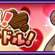 レベルファイブ、『ファンタジーライフオンライン』で新★5仲間キャラ「チョコ風味の巫女 ハク」が召喚に登場!