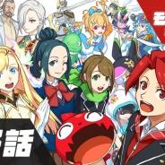 ミクシィ、『モンストアニメ』2ndシーズン後編最終話「残されたもの」を公開