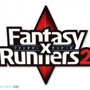 ネクソン、『FantasyxRunners2』でアップデートを実施…メイン依頼の追加や「デイリークエストチャレンジイベント」などを開催