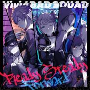 セガ、『プロジェクトセカイ』より「Vivid BAD SQUAD」の1st Single「Ready Steady/Forward」を各種音楽サービスで配信開始!