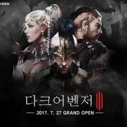 ネクソン、モバイルアクションRPG『ダークアベンジャー3』を韓国で配信開始 日本での配信は未定