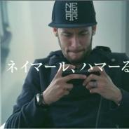 KLab、ネイマール Jr.選手が出演する『ファンタジックイレブン』のCM動画をWeb限定公開