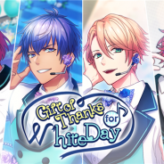MAGES.、『B-PROJECT 無敵*デンジャラス』で期間限定イベント「Gift of Thanks for White Day」に登場する新作フォトを公開!
