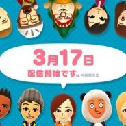 【速報】任天堂、同社初のスマートデバイス向けアプリ『Miitomo』が3月17日に配信決定!! 事前登録は3月16日の昼12時まで