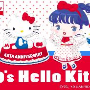 """ココネ、『ハロースイートデイズ』でハローキティ45周年を祝した""""ジェネレーションシリーズ""""アイテムを販売!"""