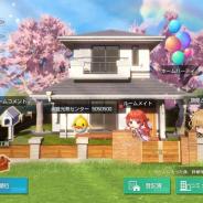 テンセントゲームズ、『コード:ドラゴンブラッド』でホームパーティ機能を実装! 新プレイモード「砂漠の航路」&「お店パートナー」の情報も