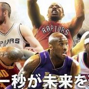 マーベラス、『NBA CLUTCH TIME』のオーストラリア・ニュージーランド配信を記念して★5選手プレゼントなど豪華キャンペーンを開催