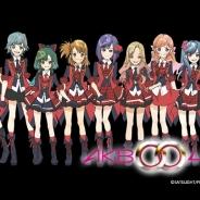 アクセスブライト、「AKB0048」のアニメ、ゲームの権利獲得  〜AKB48選抜総選挙1位の渡辺麻友も声優として登場〜