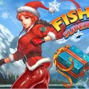 ゲームヴィルジャパン、『怪人ランブル』や『ダークアベンジャー』など5タイトルでクリスマスイベントを開催!